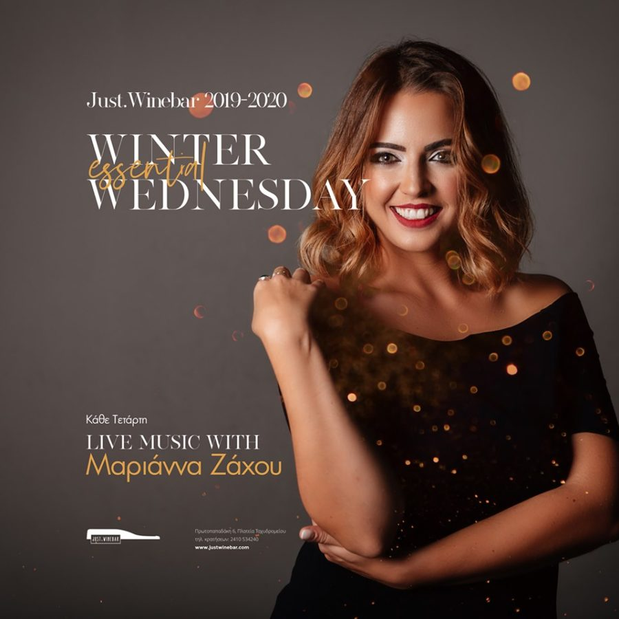 "Winter Essential Wednesday ""Live music band"""